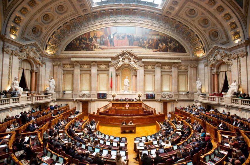 Foi publicado o balanço da 1ª Sessão da XIV Legislatura