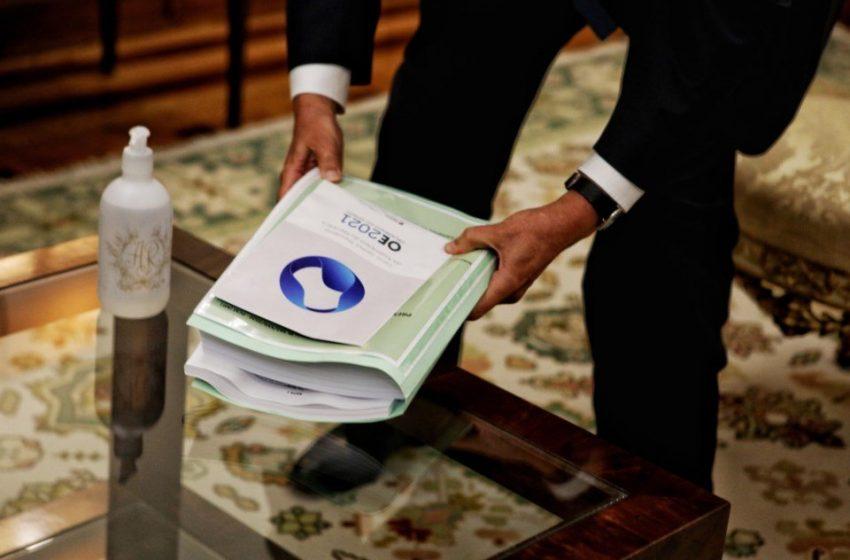 O que beneficiam os portugueses com o Orçamento de Estado para 2021?